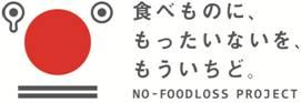 食べ物のMOTTAINAI話/文:長野麻子_a0083222_957369.jpg