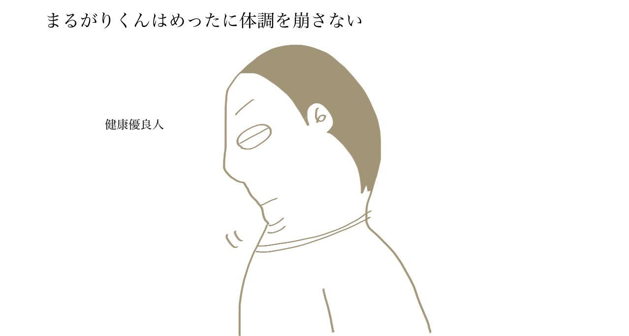 b0270130_21031848.jpg