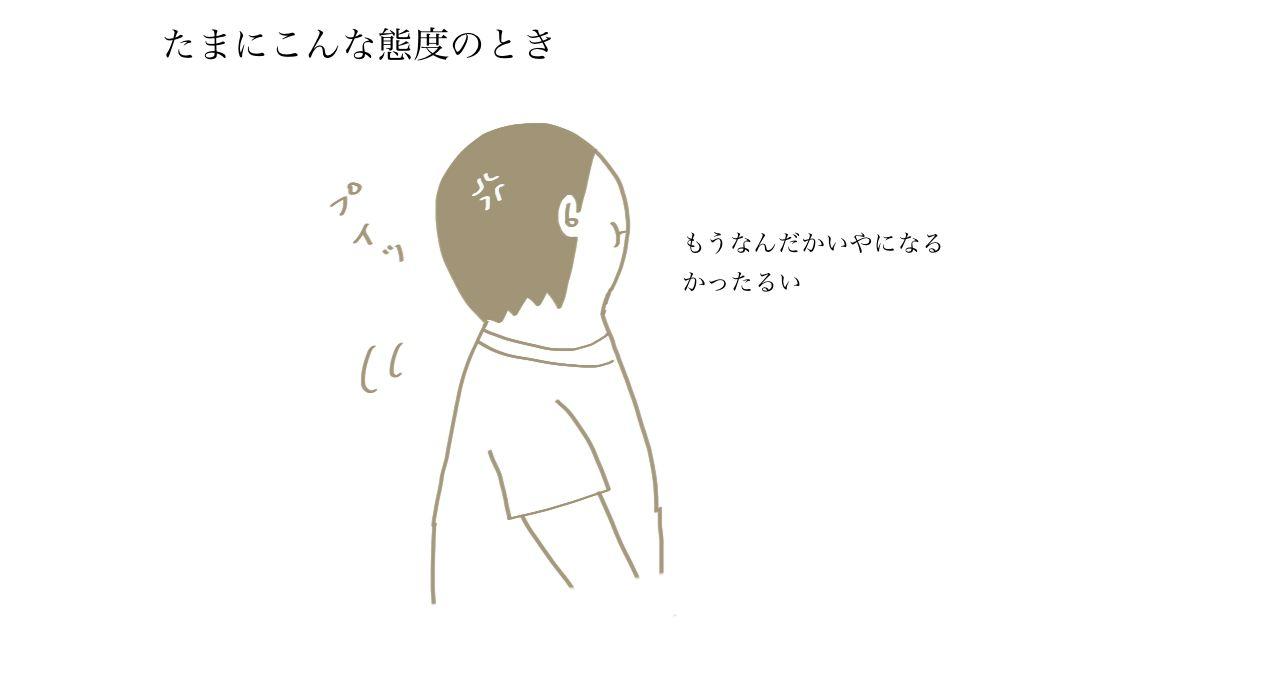 b0270130_21032542.jpg