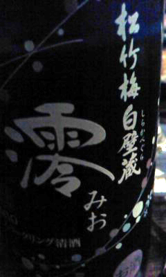 去りがたい思いを胸に、東京へ_c0193735_131385.jpg