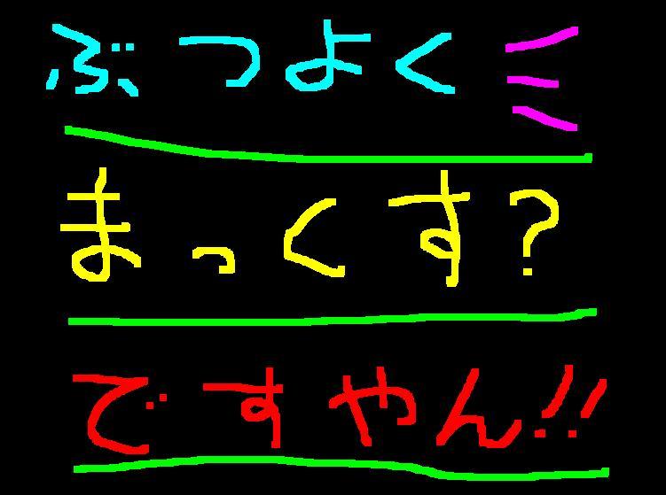 f0056935_21271326.jpg