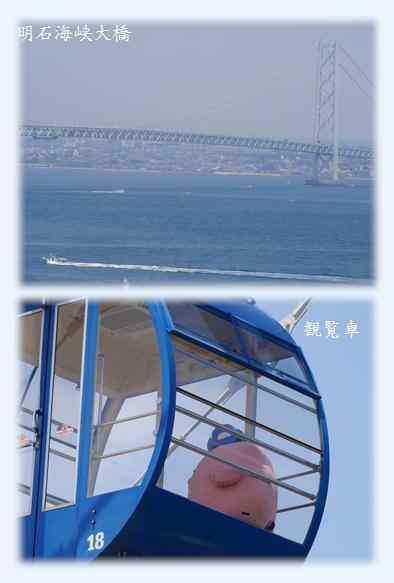 日帰り淡路へ_f0292335_1512230.jpg