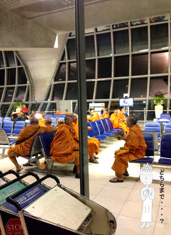 タイ空港内のアート_d0156336_2252762.jpg