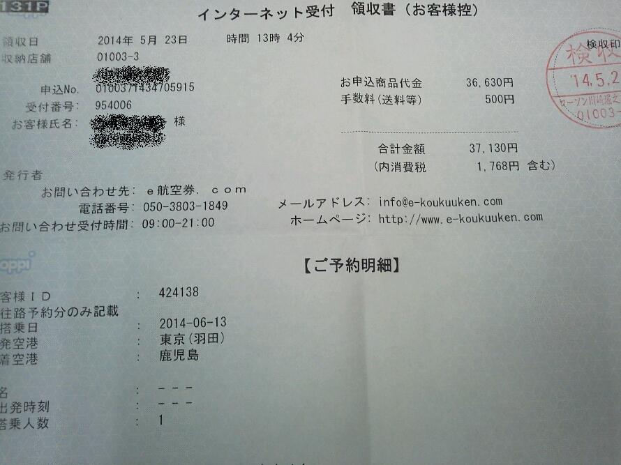c0325437_1571116.jpg