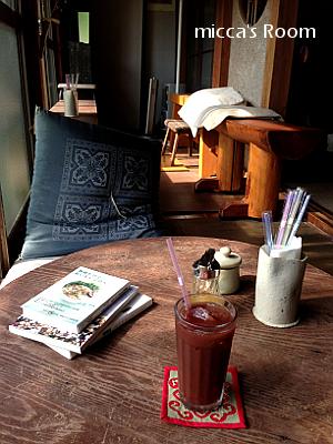 掛川 なごみぱんるんるん ヴィレッジ 本陣通り スパイス酒場 JAN CURRY(ジャン・カレー)_b0245038_21204977.jpg