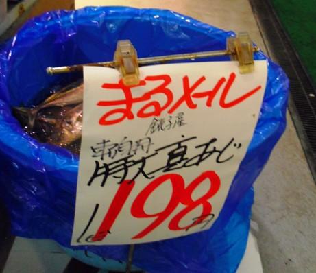 d0150949_20104045.jpg