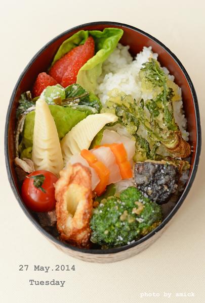 5月27日 火曜日 塩天丼&青梗菜のヨーグルト胡麻和え_b0288550_11073253.jpg