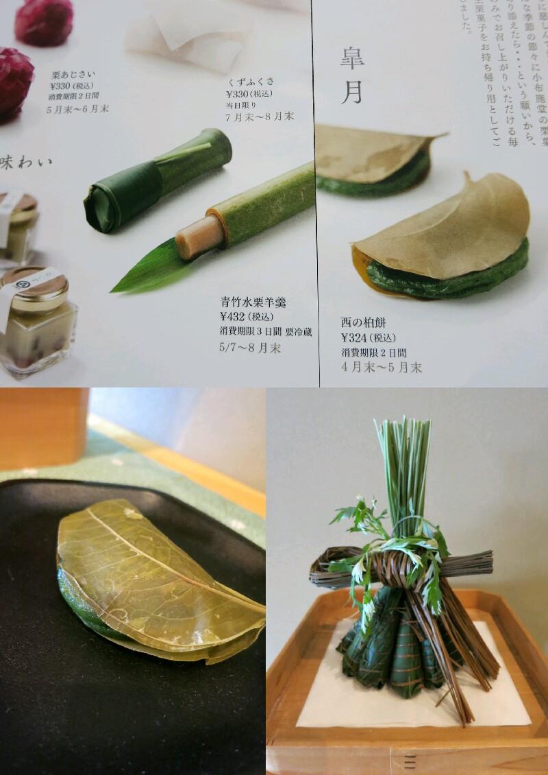 小布施堂本店 ❤ 季節の生栗菓子~やっぱり栗が好き♪_f0236260_2093248.jpg