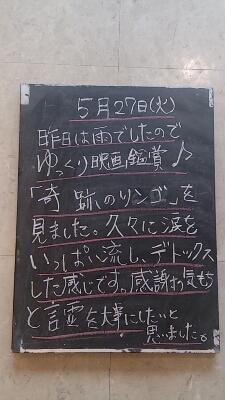 f0152875_911985.jpg