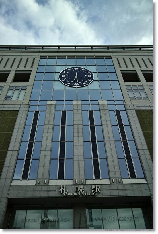 札幌へ_c0054876_10552075.jpg