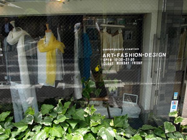 花とファッション キショウブ(イエローアイリス)とuemulo munenoliのブラウス_e0122680_20113773.jpg