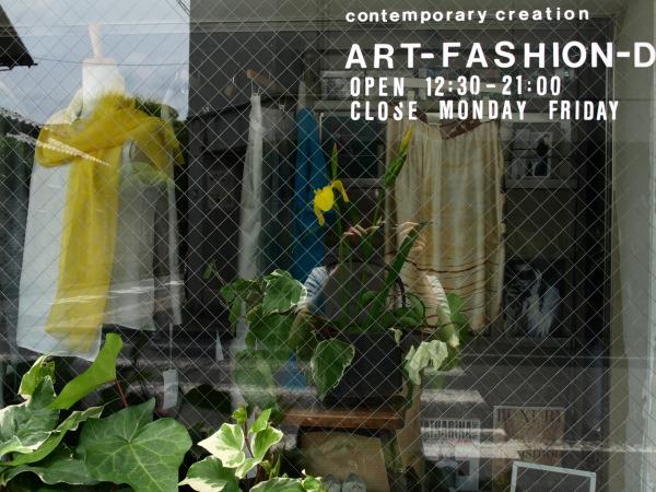 花とファッション キショウブ(イエローアイリス)とuemulo munenoliのブラウス_e0122680_20121862.jpg
