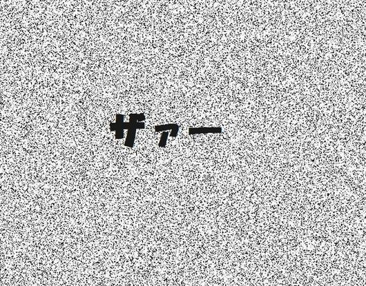 b0296791_16455956.jpg