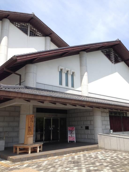京都弾丸旅行 —麻田家の三人展—_f0236691_23105910.jpg