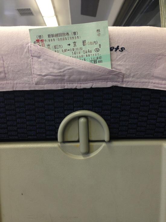 京都弾丸旅行 —麻田家の三人展—_f0236691_23114963.jpg