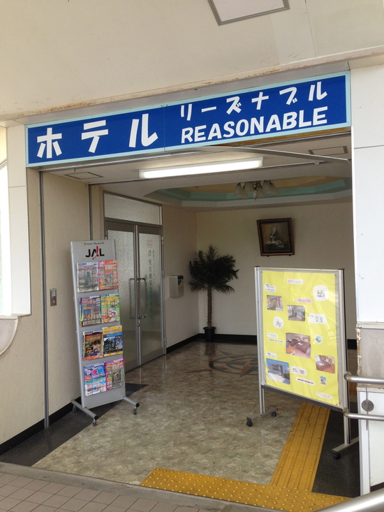 京都弾丸旅行 —麻田家の三人展—_f0236691_23122823.jpg