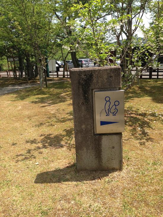 京都弾丸旅行 —麻田家の三人展—_f0236691_23132513.jpg