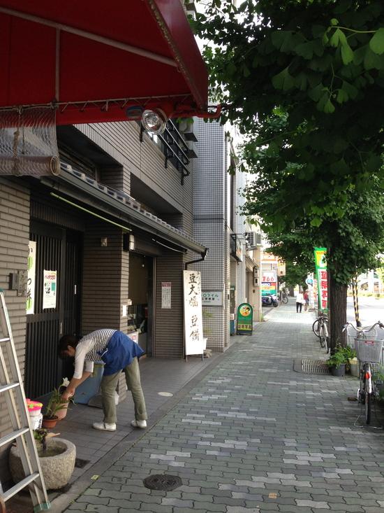 京都弾丸旅行 —麻田家の三人展—_f0236691_23165632.jpg
