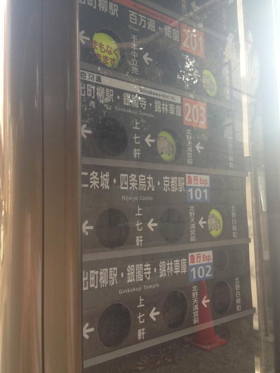 京都弾丸旅行 —麻田家の三人展—_f0236691_23173533.jpg