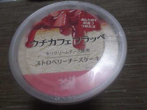 ウチカフェフラッペ ストロベリーチーズケーキ_f0076001_030514.jpg