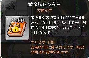 c0084904_1541651.jpg