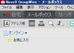 GroupWise 2014 First impressions and Bug Report_a0056607_545596.jpg