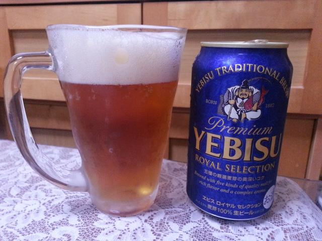 今夜のビールVol.137その2 ヱビス ロイヤルセレクション 350ml ¥265_b0042308_041181.jpg