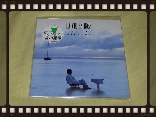 吉川晃司 / LA VIE EN ROSE (紙ジャケ)_b0042308_2248161.jpg