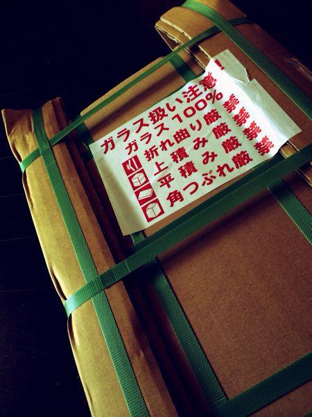 プロの仕事_f0155808_12334749.jpg