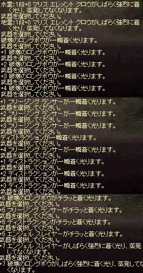 f0178315_2339397.jpg
