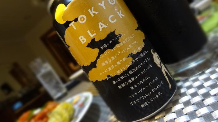 スパニッシュオムレツと東京ブラック_b0290816_14384022.jpg