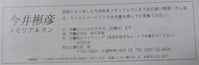 b0174217_18105814.jpg