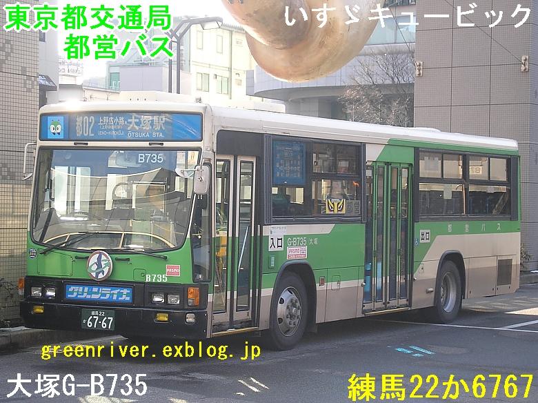 東京都交通局 G-B735_e0004218_20392719.jpg