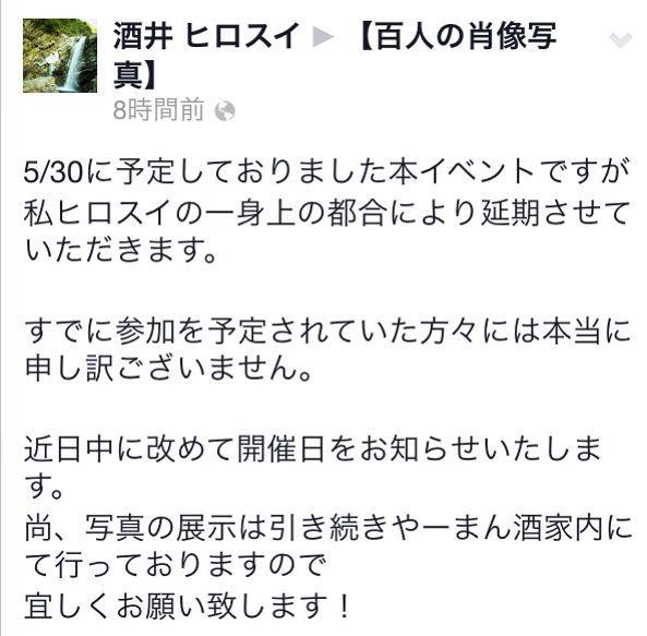 b0191919_946593.jpg