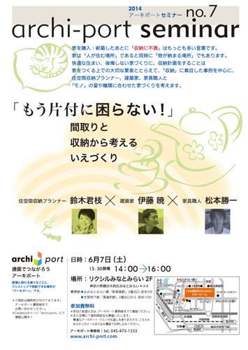 a0147421_10451178.jpg