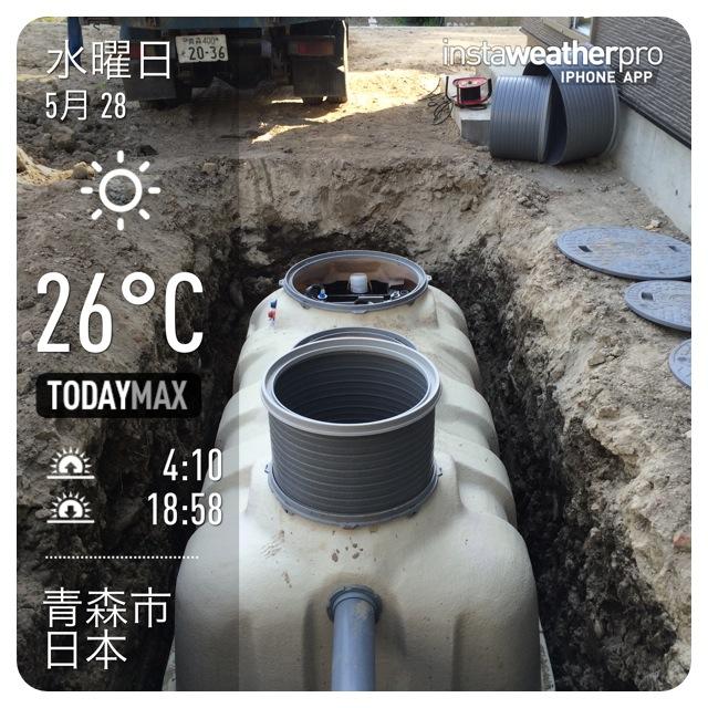 2014/5/28 浄化槽設置_f0116421_22101449.jpg