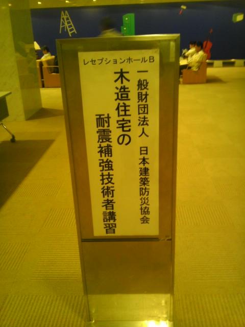 b0086927_18381159.jpg