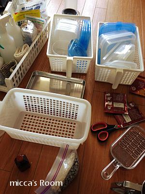 キッチンのモノを整理する_b0245038_22021611.jpg