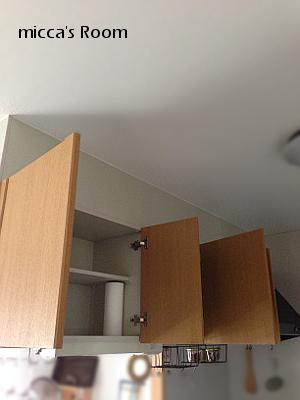 キッチンのモノを整理する_b0245038_22021637.jpg