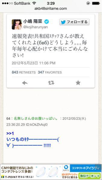 b0136045_7373677.jpg
