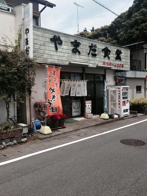 静岡出張_c0071847_2245487.jpg