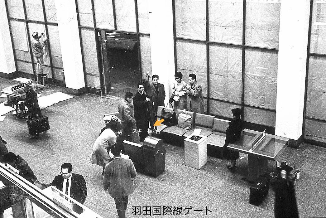 1964年12月25日 羽田_f0103459_14352342.jpg