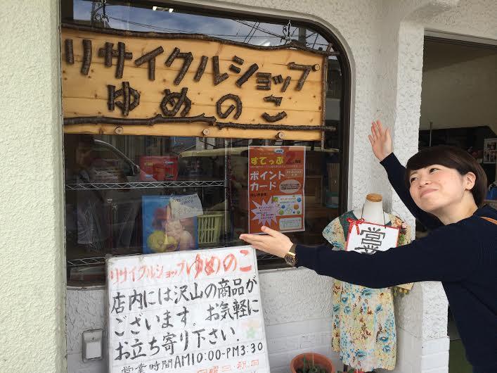 清泉祭 出店店舗紹介 ~NPO法人けるん~_a0079474_21144989.jpg