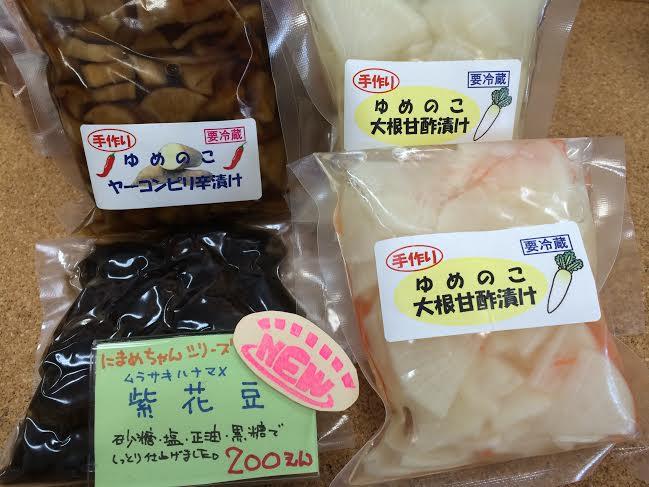 清泉祭 出店店舗紹介 ~NPO法人けるん~_a0079474_21151662.jpg