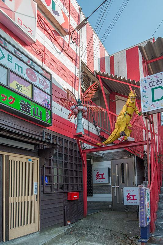 色の街 2014 -15 福島県 会津若松市_f0215695_10272133.jpg