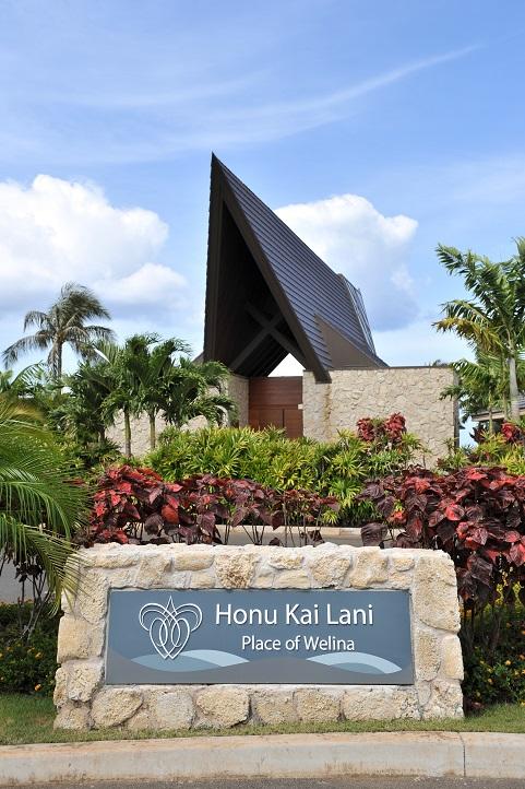 2013ハワイ「ホヌカイラニ教会で結婚式」_f0011498_13471967.jpg