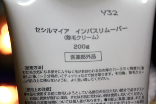 c0011204_20284439.jpg