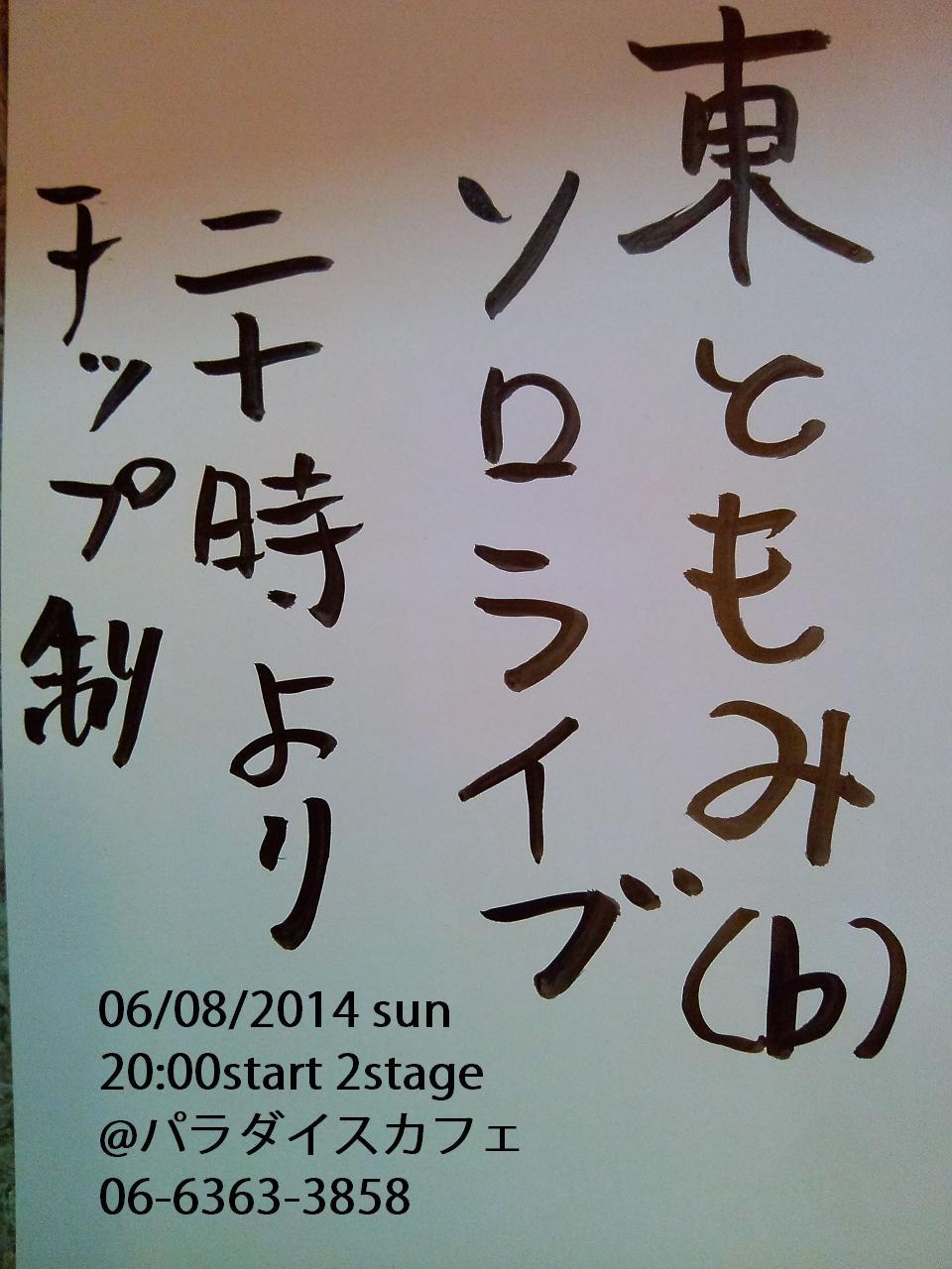 おやすみのこと_f0042307_239305.jpg