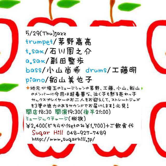 f0062414_13403866.jpg