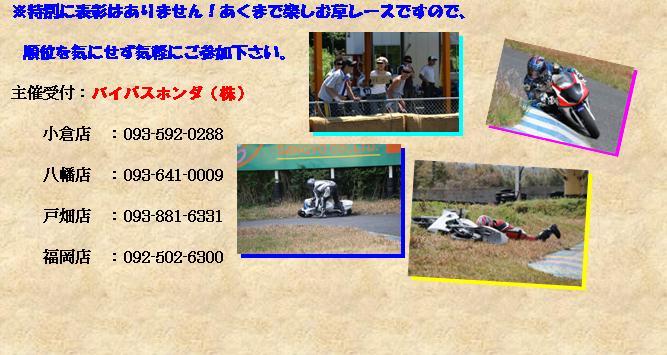 f0056935_20363473.jpg
